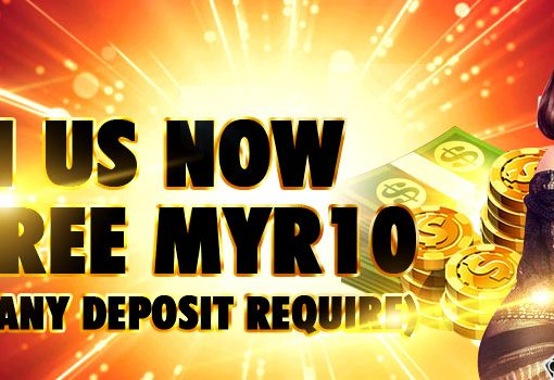 Make Use Of Solitary Or Numerous Incentives at an Online Casino
