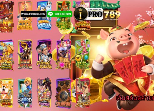 Want to play the European slot game